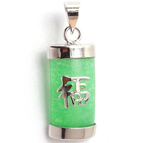 - 9x25mm Rectangle dyed Manmade green jade Beads