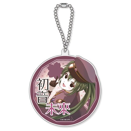 Hatsune Miku Hatsune novela Senbonzakura de las maravillas ...
