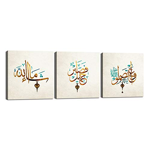 Yatsen Bridge 3 Panels Modern Arabic Calligraphy Wall Art Painting Stretched and Framed Canvas Giclee Artwork Easy to Hang for Home and Office Decor - 12''x12''x3pcs
