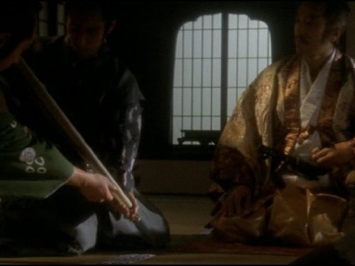 - Japan: The Will of the Shogun