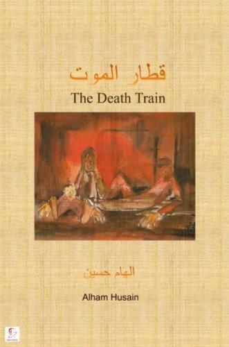 The Death Train - New edition (Arabic Edition) pdf epub
