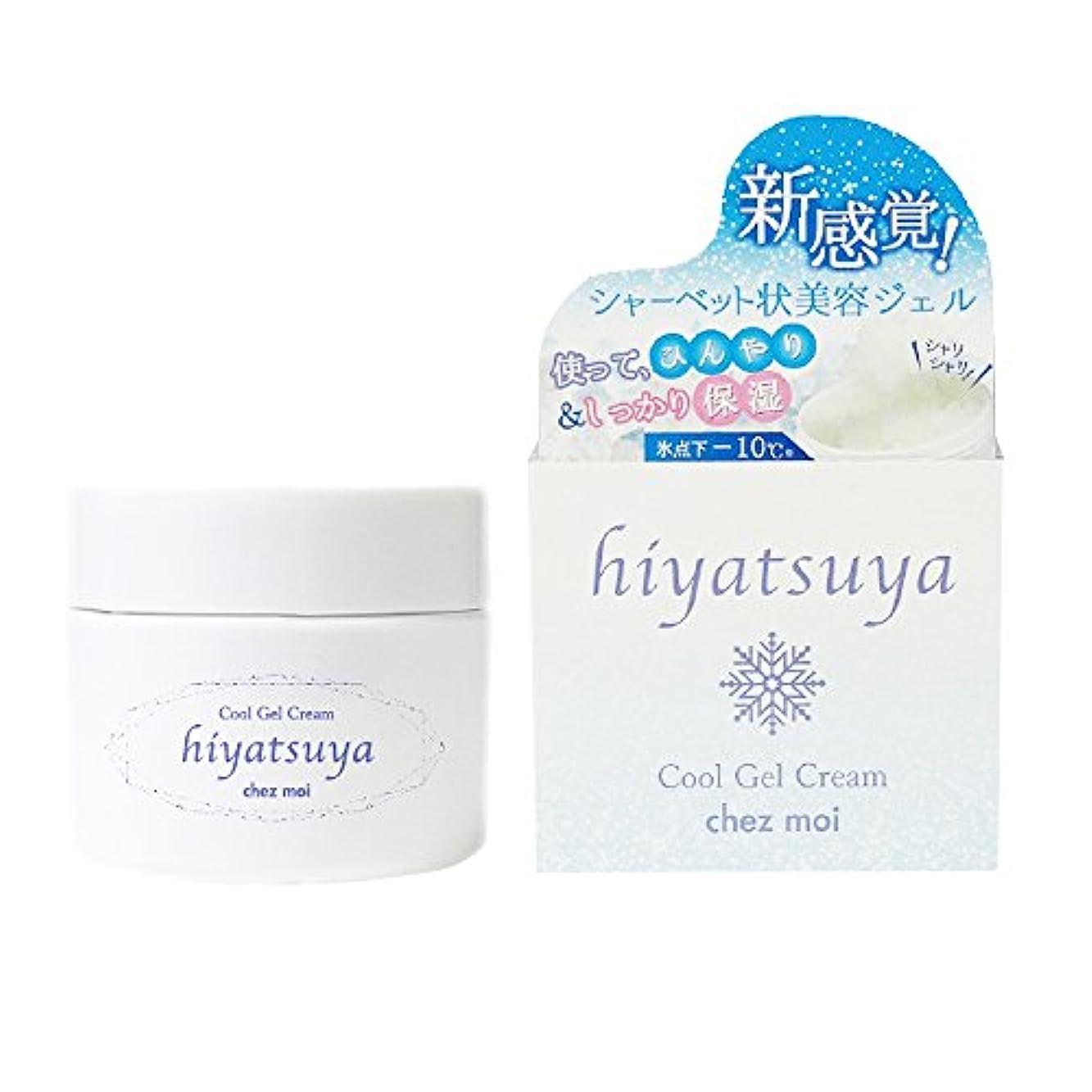 蒸ジーンズ困難シェモア hiyatsuya(ヒヤツヤ) cool gel cream 70g