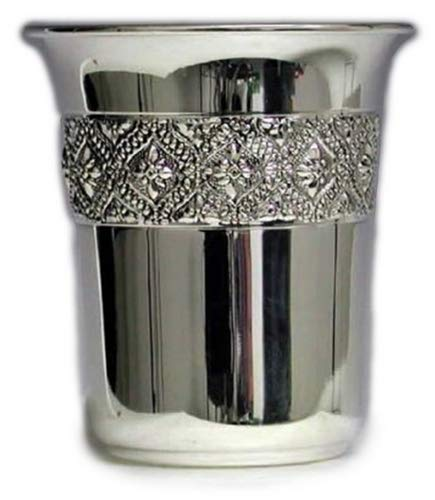 Hadad Bros Sterling Silver Kiddush Cup with Parsi Design- Judaica Wine Goblet (Medium) (Kiddush Cup Sterling Silver)
