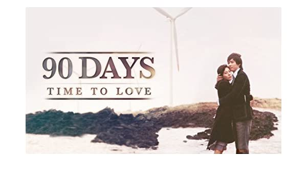 90 Days, Time to Love