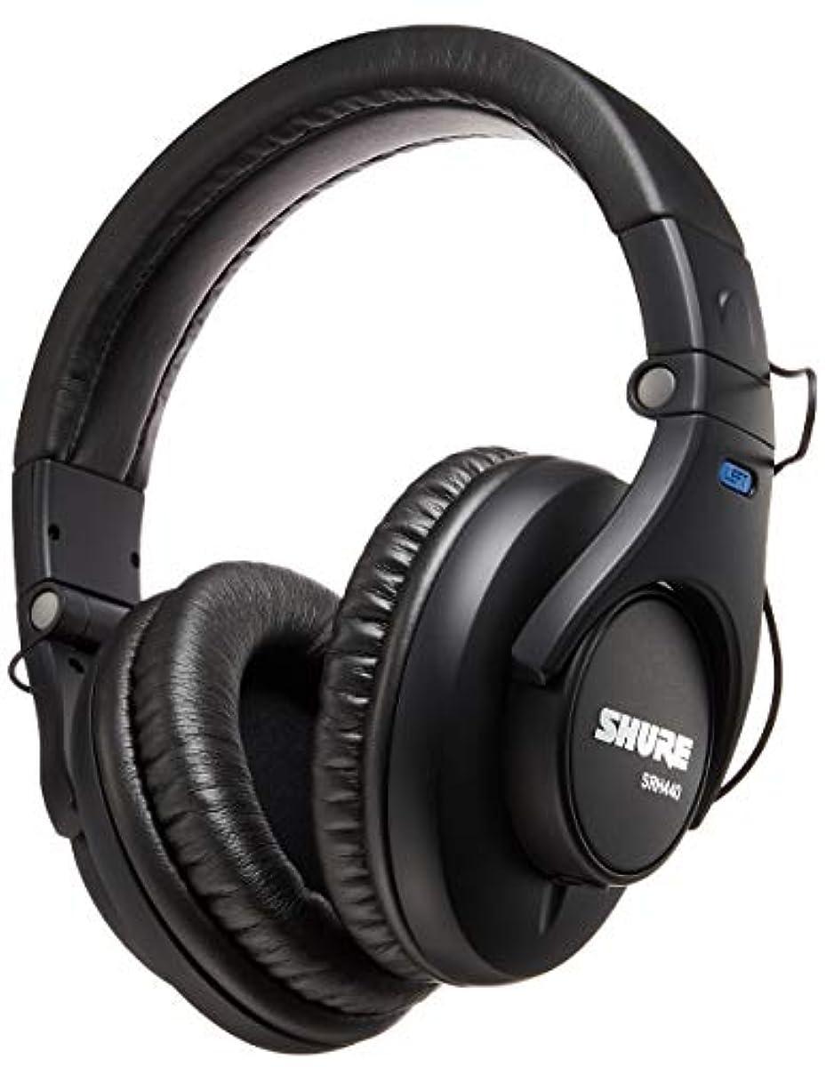 [해외] SHURE 밀폐형 프로페셔널 헤드폰 SRH440