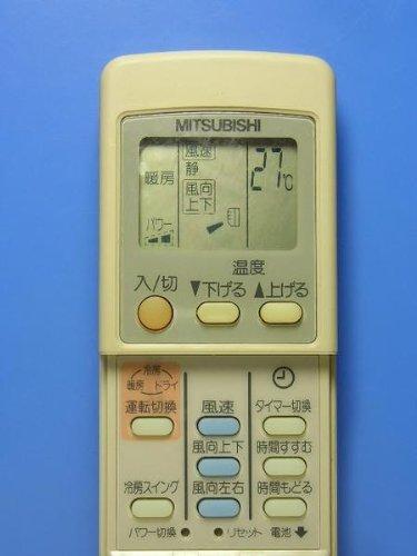 エアコンリモコン GP71