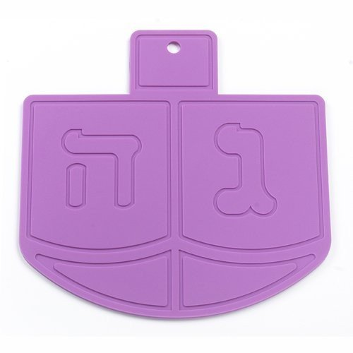 The Kosher Cook Heat Proof Dreidel Pot Holder, Tray and Trivet 7 Inch
