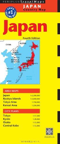japan-travel-map-fourth-edition-periplus-travel-maps