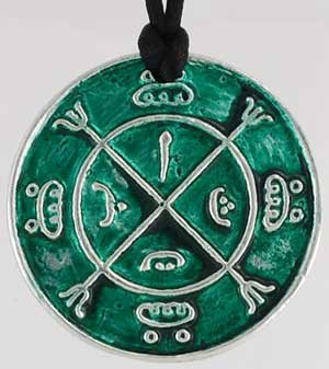 Circle of Protection Amulet (Amulet Necklace)