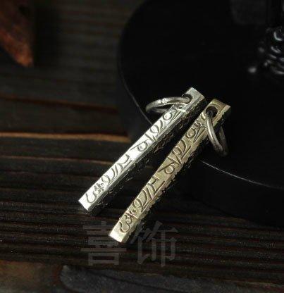 Old Moonlight India and Nepal Tibetan jewelry pure brass quartet column mantra necklace pendant