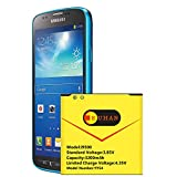 Best Samsung Galaxy S4 Batteries - Galaxy S4 Active Battery, Euhan 3200m Li-ion Replacement Review