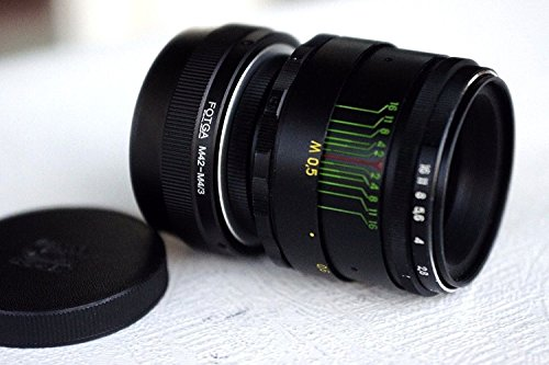 Helios 44-2 58mm F2 Russian Lens for Sony E NEX (for E-mount cameras) by Helios
