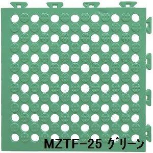 水廻りフロアー グリーン 色 32枚セット MZTF-25 タフチェッカー B07PKSMYMQ