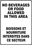 NO BEVERAGES OR FOOD ALLOWED IN THIS AREA (BILINGUAL FRENCH)