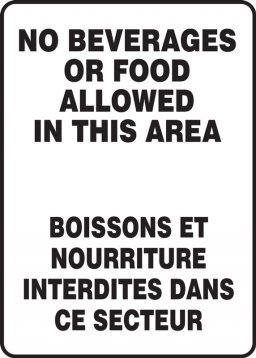 NO BEVERAGES OR FOOD ALLOWED IN THIS AREA (BILINGUAL FRENCH) by Accuform