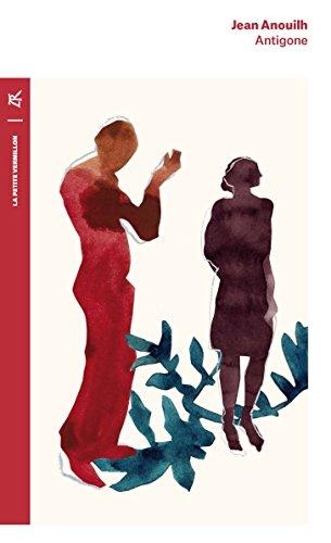 Antigone (French Edition)