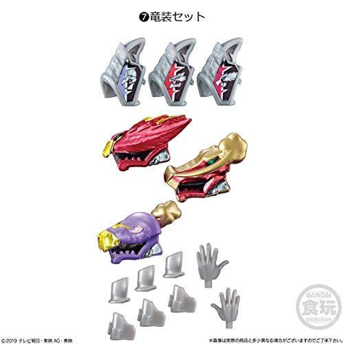 Bandai Shokugan Yudo #2 Kishiryu Sentai Ryusoulger Set of 7