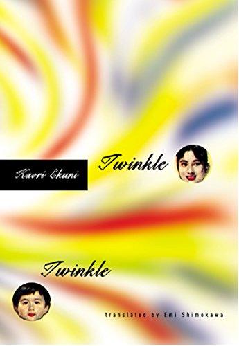 Twinkle Twinkle by Brand: Vertical