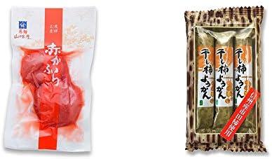 [2点セット] 飛騨山味屋 赤かぶら【小】(140g)・信州産市田柿使用 スティックようかん[柿](50g×3本)