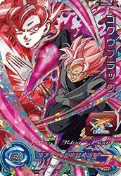 スーパードラゴンボールヒーローズ Super Dragon Ball Heroes SH4-CP6 Goku Black (CP)