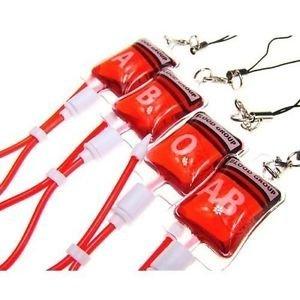 1 x blood bag key chain type