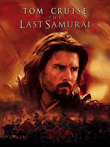 Samaria Warrior - The Last Samurai