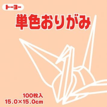 Amazon.com: Toyo Origami Papel solo Color – Beige – 15 cm ...