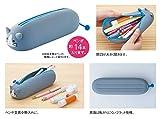 Lihit Lab PuniLabo Zipper Pen