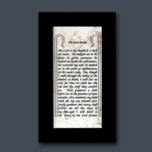 Holy Land Stone Company 23rd Psalm Plaque