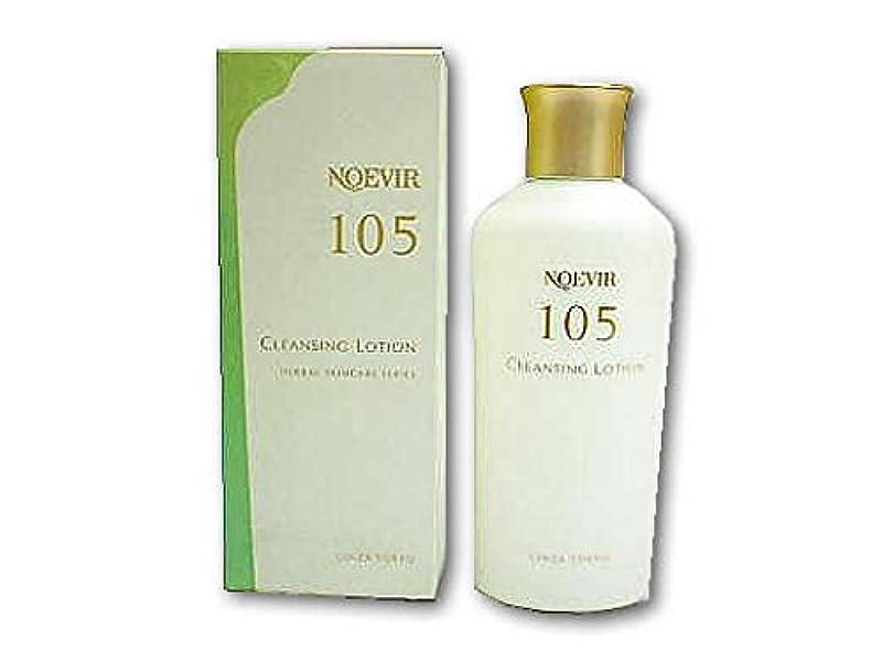 노에비아 105 클렌징 로션 N 120mL (3개세트)