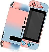 【Nintendo switch対応 TPUカバー5点セット】任天堂スイッチ用 グラデーション・分体式ケース Joy-Conカバー アナログスティックカバー 肉球 親指キャップ2個付き 全面保護 擦り傷防止/指紋防止/耐衝撃性/耐久性 装着簡単