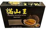 Frozen Musang King Durian - 10.58oz (Pack of 1)