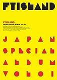 [CD]エフティ アイランド(F.T ISLAND)/Japan Special Album Vol.1 [