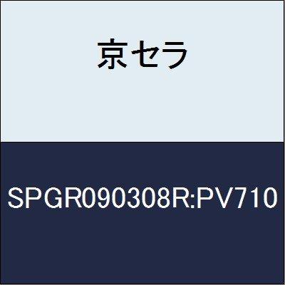 京セラ 切削工具 チップ SPGR090308R:PV710 B079XYB9K1