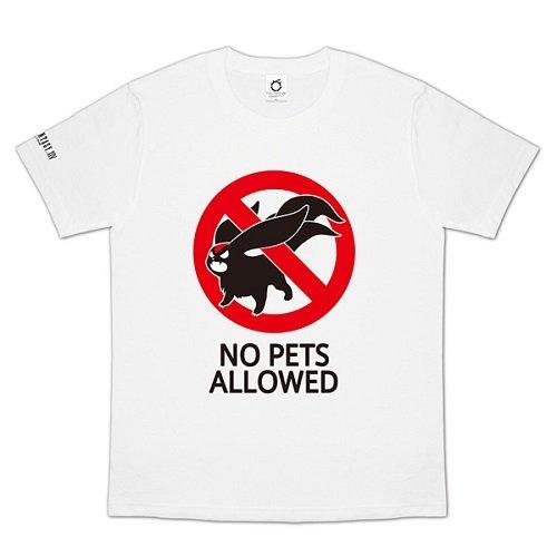 Final Fantasy XIV: the blue sky I sugared pet ban White T shirt size - L Ban