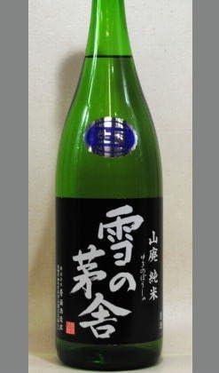 秋田 雪の茅舎 山廃純米生酒 1800ml
