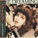 Kate Bush / the Dreaming - Japan Lp with OBI /Pink Floyd Peter Gabriel