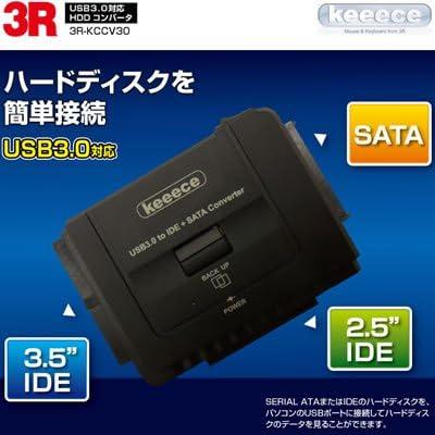 スリーアールシステム USB3.0HDDコンバータ USB3.0対応でハードディスクを簡単接続 SATA・2.5