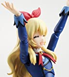 S.H. Figuarts - Ichigo Hoshimiya (Winter Uniform ver.)
