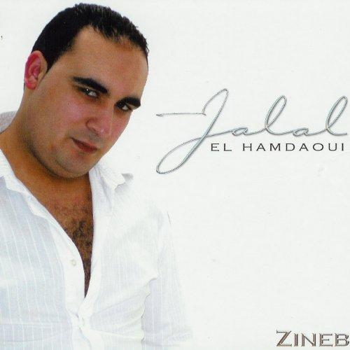 jalal hamdaoui 2007