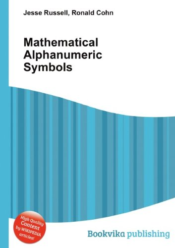 Mathematical Alphanumeric Symbols Amazon Ronald Cohn Jesse