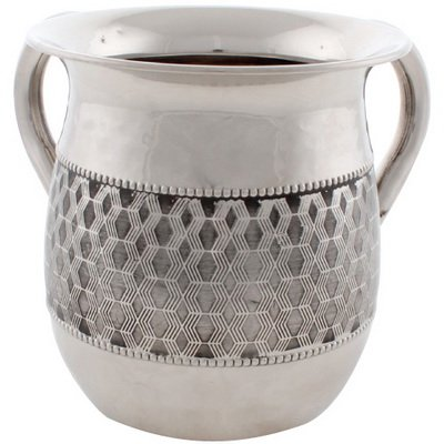 2-Handled Hammered Stainless Steel Washing Cup for Ritual Hand Washing Shabbat and Holidays
