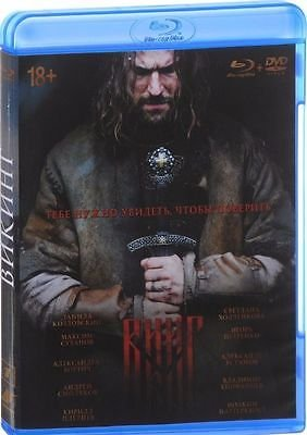 BLU RAY VIKING Russian Historical Action Movie LANGUAGE:RUSSIAN Subtitles:ENGLISH (Best Looking Russian Women)