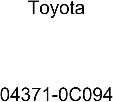 Toyota 04371-0C094 Universal Joint