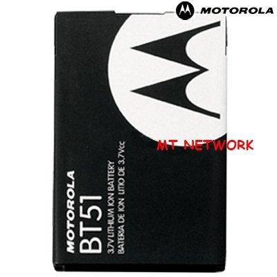 New Motorola Z6m BT51 940mAh Standard Battery - (OEM) SNN5814A (Motorola Battery Standard W385)