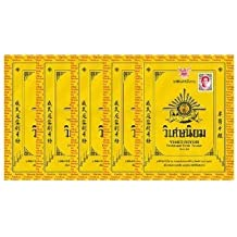 Fresh Teeth ; Asian Traditional Tooth Powder (Pack of 5)