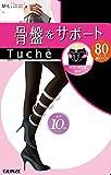 (グンゼ)GUNZE Tuche(トゥシェ)骨盤サポート 着圧タイツ80デニール(同色2足組)