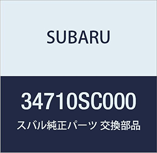 SUBARU (スバル) 純正部品 コントローラ ステアリング 品番34710FJ210 B01MXTF5YN -|34710FJ210