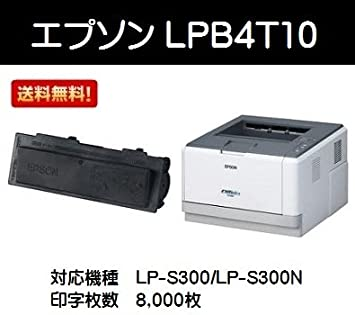 EPSON LP-S300N DRIVERS FOR WINDOWS DOWNLOAD
