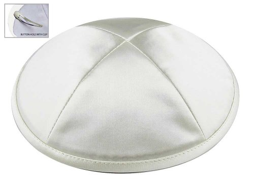 (Zion Judaica Deluxe Satin Kippot for Affairs or Everyday Use Single or Bulk Orders - Optional Custom Imprinting Inside for Any Event (1PC, White))